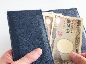 財布からお金が飛んで行く