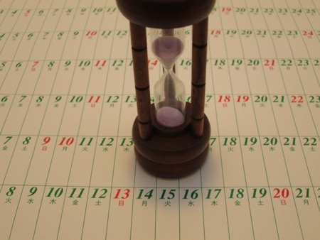 砂時計とカレンダー時間